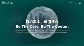 Core Economy Investment Group Limited 核心經濟投資